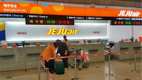 济州航空行李托运规定