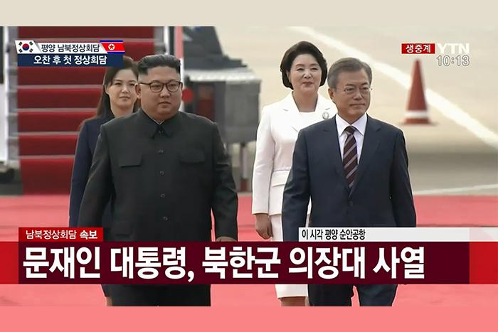 [韩国普通] 文总统,北方的看台阅兵‧分裂后史上第一次发射的礼炮