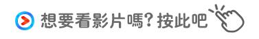 [韩国首尔/景点] 貓奴的101倍幸福,韩国首家野外猫咪咖啡厅 - 猫咪庭院(江西)