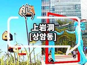 [旅遊小貼士] 首尔地铁主要车站首‧末班车时间表 第2弹