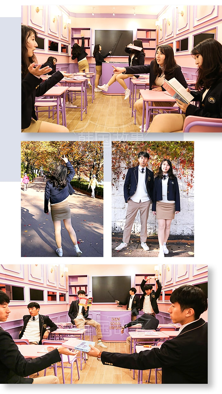 [首尔/娱乐] 回重十八高中生美好时节~韩国高中生体验‧梨花校服