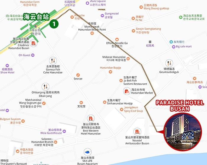 [釜山/住宿] 海天一色如画的 PARADISE HOTEL BUSAN 釜山百乐达斯酒店