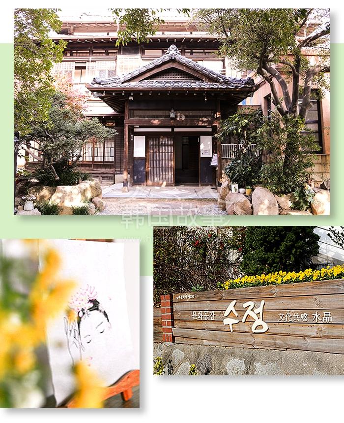 [釜山/景点] 韩流明星拍摄热点,走过釜山近代史的文化共感‧水晶(旧‧贞兰阁정란각)