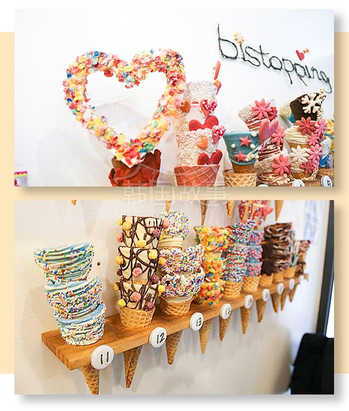 [韩国首尔/美食] 太美太美~舍不得吃的梦幻冰淇淋 – BISTOPPING手工装饰冰淇淋