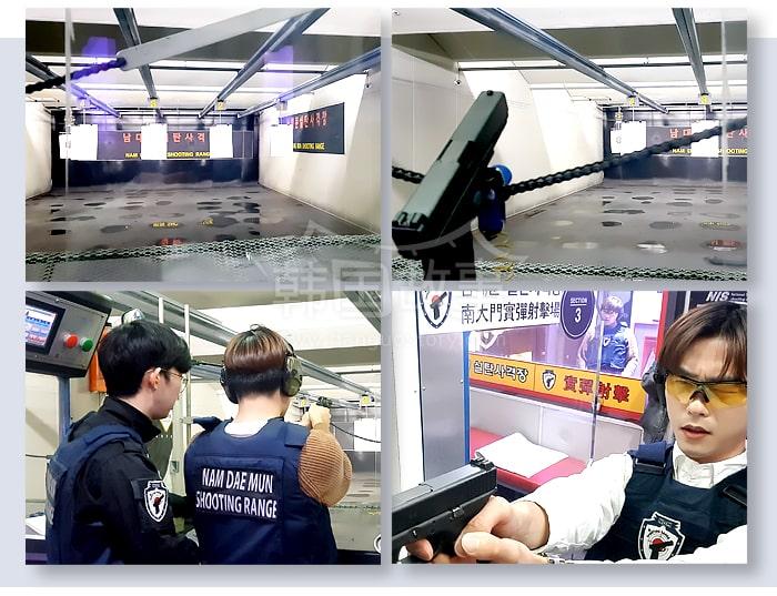 [韩国首尔/娱乐体验] 跟著明星去玩! - 南大门实弹射击场