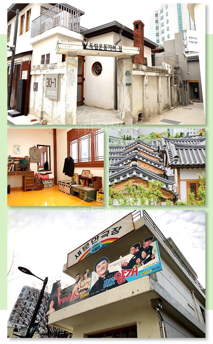 [韩国首尔/景点] 首尔中心那复古巷弄的奔腾岁月 - 敦义门博物馆村(돈의문박물관마을)