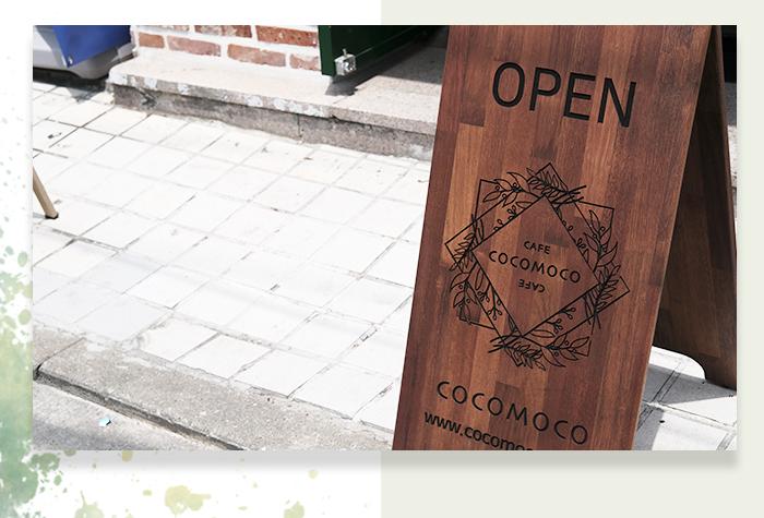 [韩国首尔/美食] CafeRia/COCOMOCO韩剧《她的私生活》善珠咖啡厅