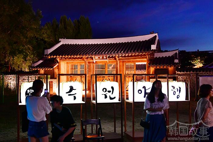 [京畿道水原] 仲夏夜,在水原能驱散酷暑的庆祝活动相继举行