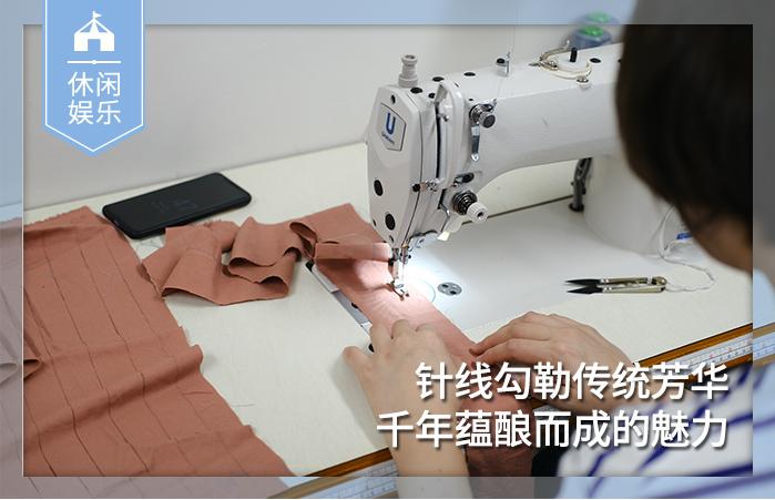 [韩国首尔/体验] 针线勾勒传统芳华 – 韩服半身裙制作体验