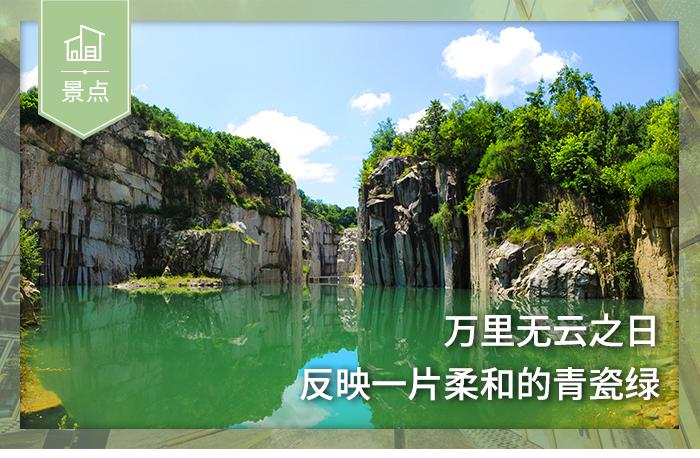 [京畿道景点] 一见难忘的韩剧取景地 - 抱川艺术谷Art Valley 포천아트밸리