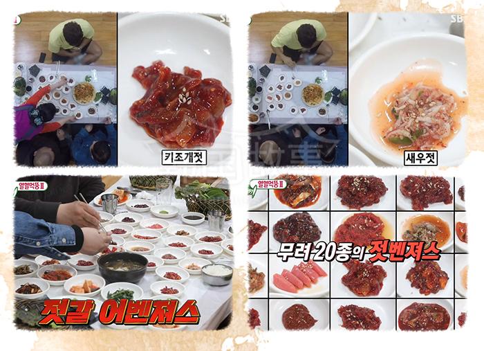 [忠清南道景点] 让金钟国著迷的见面饭店 만나식당