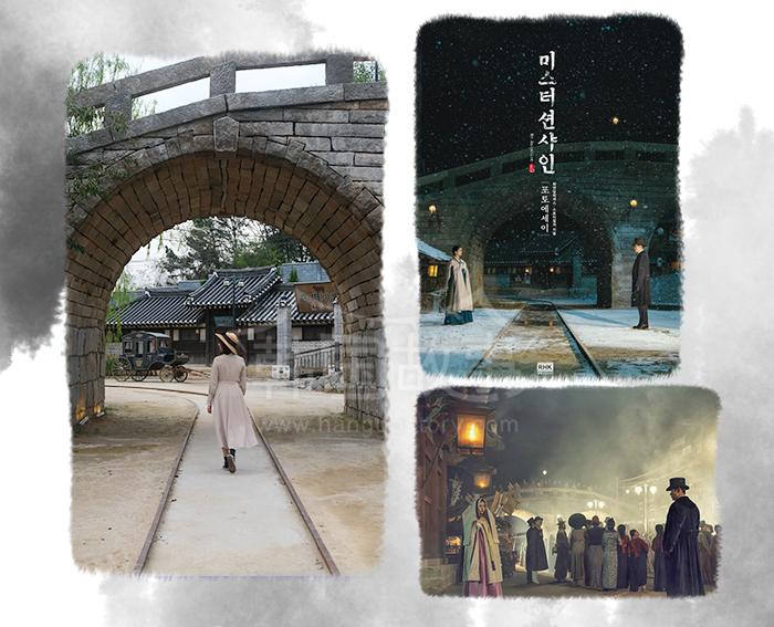 [忠清南道景点] 投入韩剧与论山军事世界 - 阳光乐园 선샤인랜드