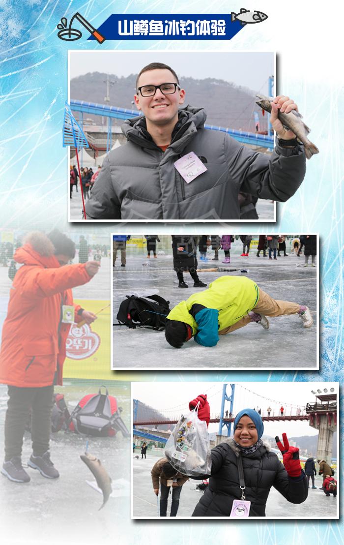 [江原道华川/体验] 江原道冰雪国华川度山鳟鱼庆典‧幸福与热情的冰钓之旅