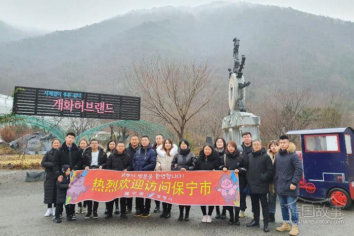 [韩国忠清南道] 中国团体旅游3,000名来访