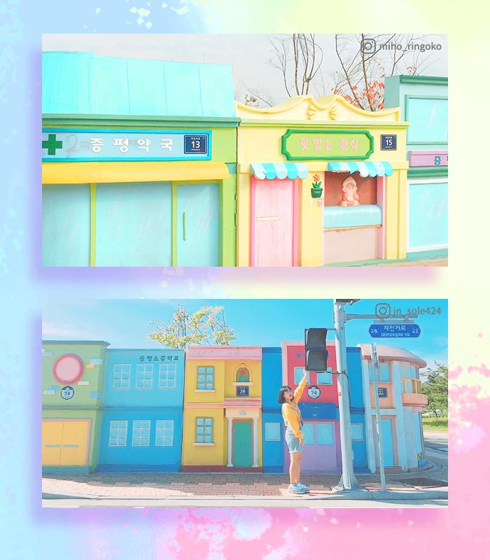 [忠清北道曾坪/景点] 诱发童心的马卡龙色「小人国」乐园 - 曾坪自行车公园 증평자전거공원