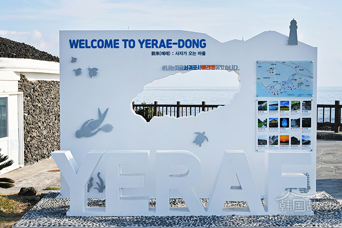 [韩国济州] 济州旅游发展局2020年2月九景一味(上)