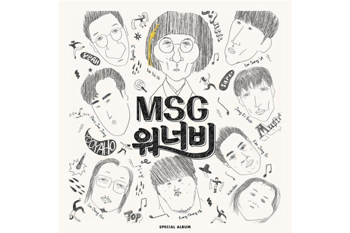 """[韩国普通] MSG Wannabe - M.O.M""""只看着你""""Gaon Chart获得5冠王"""